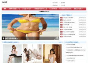club.ruiyangmj.com