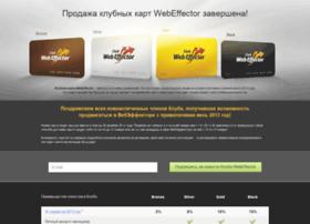 club.webeffector.ru