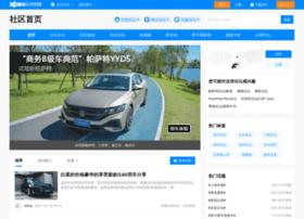 club.xcar.com.cn