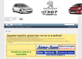 club307.ru