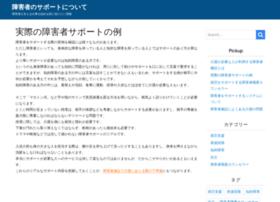club4sat.com