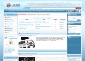 club60.org