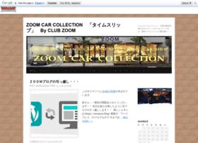 club_zoom.shumilog.com
