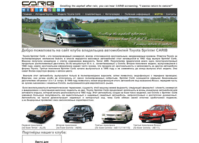 clubcaribov.info