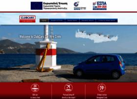 clubcars.net