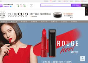 clubclio.tmall.hk