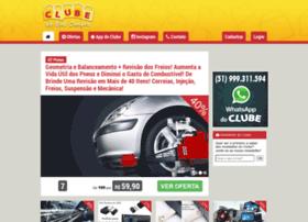 clubedaboacompra.com.br