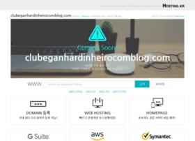 clubeganhardinheirocomblog.com