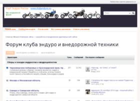 clubenduro.ru
