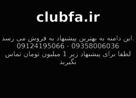 clubfa.ir