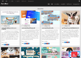 clubmarketingaragon.com