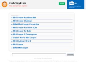 clubmayki.ru