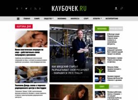 clubochek.ru