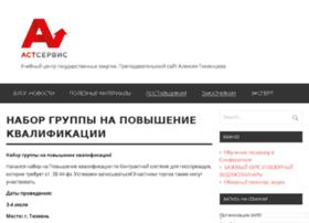 clubpikapa.ru
