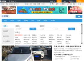 clubs.xcar.com.cn