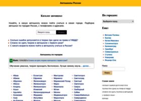clubsfera.ru
