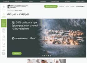 clubskidok.rs.ru