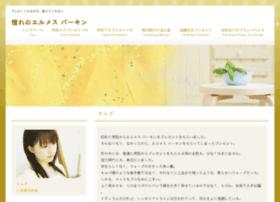 clubspaceland.com