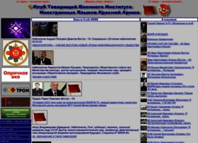 clubvi.ru