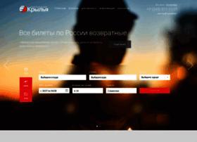 clubwings.ru