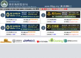 clvrnet.com