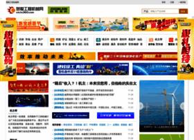 cm.hc360.com