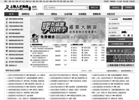 cm.shanghairc.com