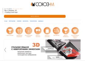 cm32.ru