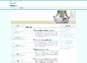 cmabeaute.com