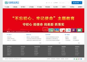 cmbc.com.cn