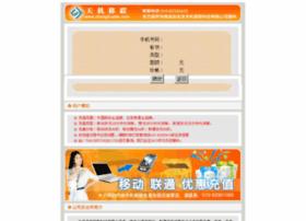 cmbchina.chonghuafei.com