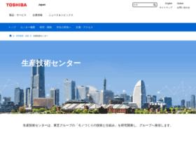 cmc.toshiba.co.jp