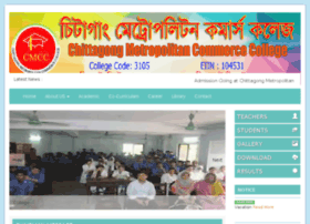 cmcc.edu.bd