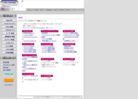 cmd.misty.ne.jp