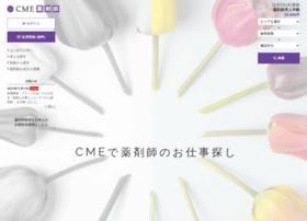 cme-pharmacist.jp