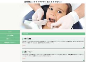 cmf-web.com