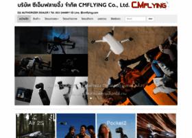 cmflying.com
