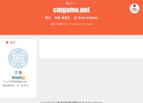 cmgame.net