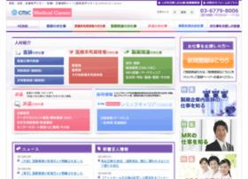 cmic-bs.jp
