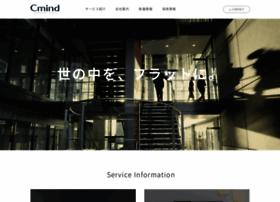 cmind-co.jp