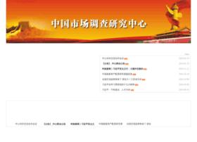 cmir.com.cn