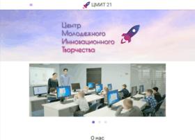 cmit21.ru