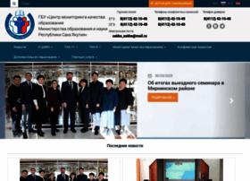 cmkosakha.ru