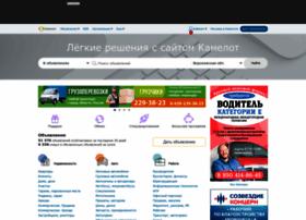 cmlt.ru