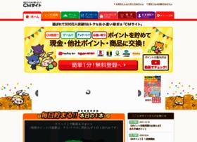 cmmailtext12.cmsite.co.jp