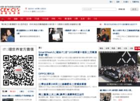 cmochina.com.cn