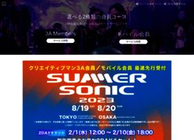 cmp-members.com