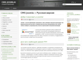 cms-joomla.ru