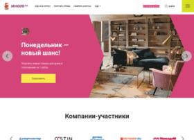 cms-staging.mnogo.ru