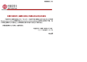 cms.boci.com.hk